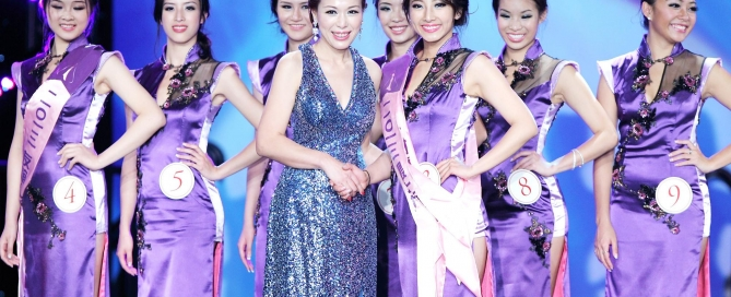 MISS NY CHINESE BEAUTY PAGEANT