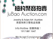Jubao Auction