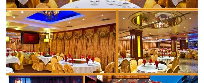 Restaurant advertising Golden Unicorn