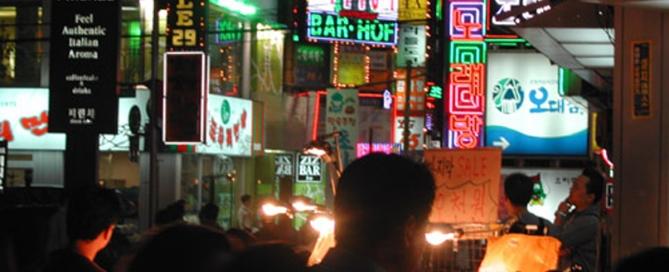 GangnamSeoul