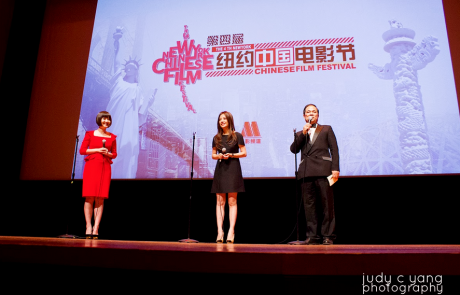 4TH ANNUAL NEW YORK CHINESE FILM FESTIVAL IN 2013