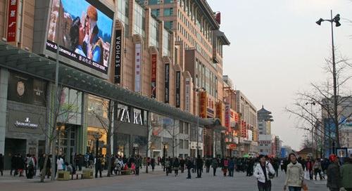 wangfujing-st-1376615262_500x0