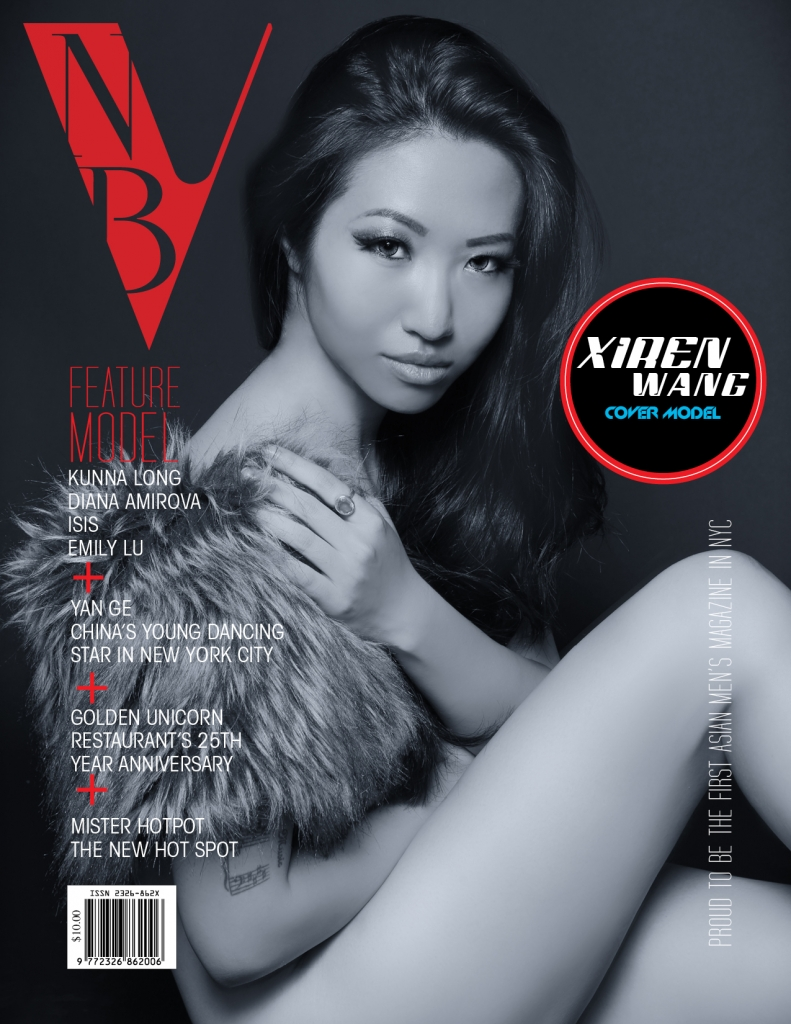 VNB magazine cover model Xiren Wang