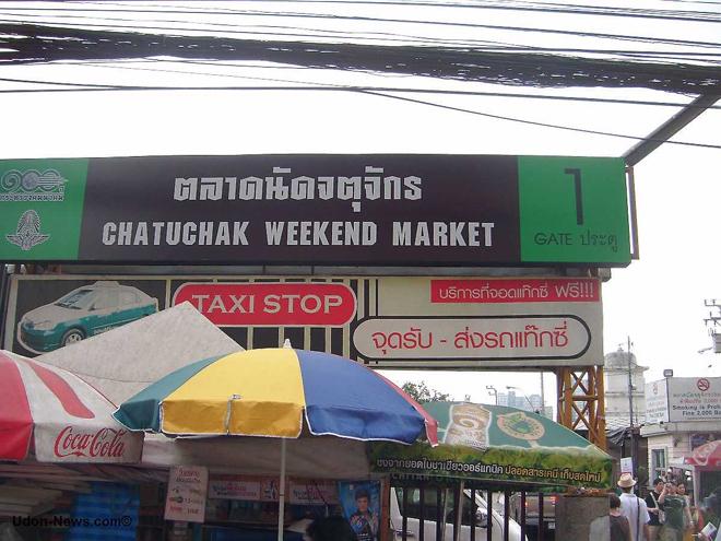 chatuchak-1_660x0